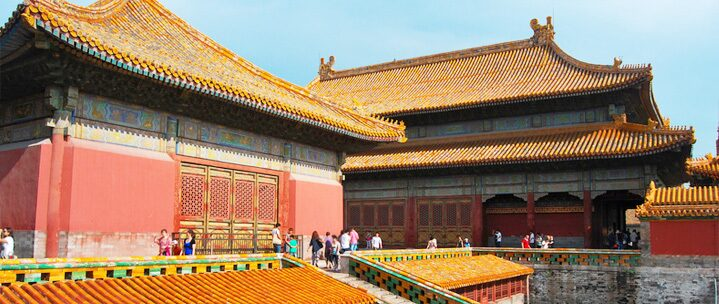 The Forbidden City, Pekin