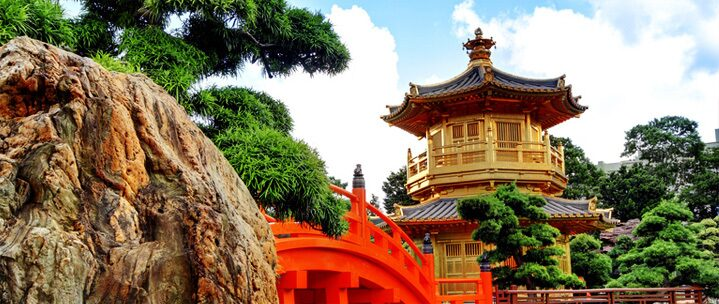 The Nan Lian Garden, Hong Kong